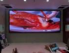 沧州LED彩色显示屏红色白色显示屏安装制作批发维修
