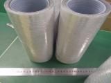 高品质水镀工艺冲切无毛边超导电XYZ全方位导电布胶带源头工厂