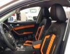 你知道越来越多的车主要购买真皮座椅的理由吗?
