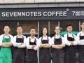 开咖啡加盟店不注意这个会吃大亏