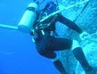 重庆水下打捞,水下作业,水下修复,水下检测