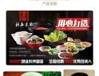 米线加盟 中式快餐 万元投入 一人操作 月入3万