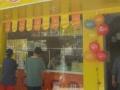 西安汉堡奶茶店加盟费多钱
