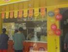 小型汉堡店加盟多钱