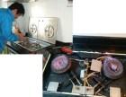 同安上门维修煤气灶 煤气灶修理 液化气改装天然气更换煤气管