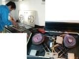 漳州煤气灶维修,漳州维修煤气灶,24小时为您服务