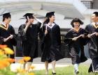 河南大学成人高考专升本报名一报名须知