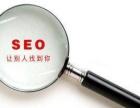郑州做网站,郑州SEO优化
