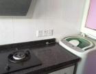 唐家湾海悦居 精装2房出租其中一间 家私电齐全近金山软件园