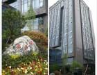 杭州未来科技城海创园市民之家金之源大厦708室招会计实操学员