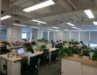 望京SOHO精装办公室出租 明亮整洁 小面积办公