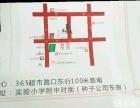 新乐学区房书香名府 123平米 出售新乐学区房书香名府