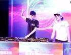 重庆音律DJ培训中心暑假来袭学员招募中