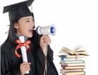 惠州哪里可以报考大专/本科 成人高考难不难考