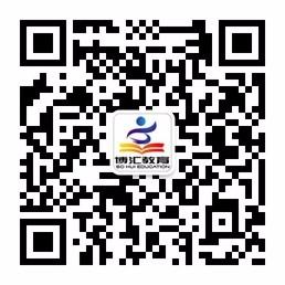 广西博汇教育国考笔试培训课程10月10日开班啦