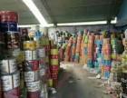 高价回收食品厂淘汰卷膜废料