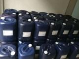中性水基除油剂