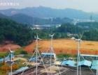 大庆家用风发电系统安装维护报价