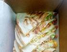 大重试叠饼,快捷西式简餐,营养美味两不误