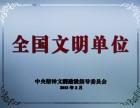 徐州贾汪 期货开户时间 一站式金融服务 弘业期货