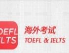 惠州惠城区出国英语1对1培训班