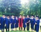 西北大学2017年陕西MBA招生简章