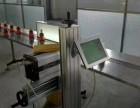 盐城供应喷码机 激光喷码机 手持喷码机 维修 置换