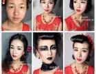 郴州好的化妆培训学校有哪些