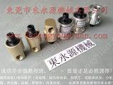 上海冲床模高,山田顺油压泵组合-找好价格选东永源
