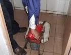 冷水滩专业疏通厕所 厨房 马桶 失物打捞等下水管道