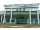 株洲市殡仪馆(殡葬惠民 公墓 白事24小时公车免费接送)