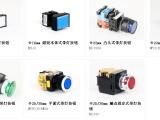 大连大荣专业提供韩国自动化产品