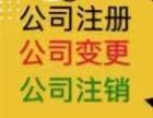 出一家北京科技发展有限公司