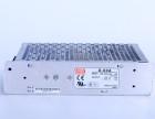 明伟双路5V 4A 型号D 60A双组输出开关电源
