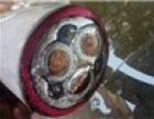 求购保定各地废铜废铝废电缆电线电缆电力物资