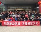 北京双师语文课堂加盟