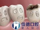 合肥补牙洞一般要多少钱一颗