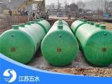 青海工业污水处理设备