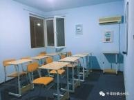 保定韩语培训哪家好?日语培训,英语培训