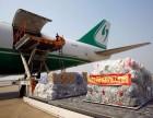 成都最快航空空运 成都到北京大连西安机场空运