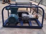 灭火阻化泵 BZ-40/2.5型矿用阻化泵 湘西