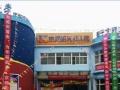 北师大幼儿园,品牌值得信赖,全国范围强势加盟。