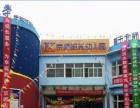北师大示范幼儿园,品牌值得信赖,全国招商加盟
