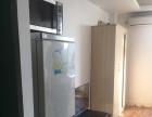 公寓日租 干净整洁 价格便宜
