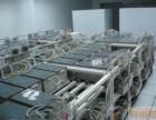 广州天河不间断电源回收/UPS电池回收/机柜通信电池回收