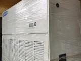 二手空调格力15匹吊顶式水冷柜机厂家直售免费安装