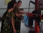 唐山电气焊 氩弧焊 二保焊学校