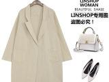 2015女装新款秋装韩版时尚高档宽松翻领开衫双口袋长款女式外套款