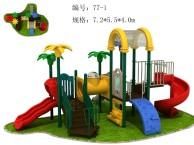 深圳沙井幼儿园玩具,南山小区儿童游乐设施,户外大型滑道厂家