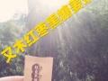 又木红枣黑糖姜茶有利于改善痛经